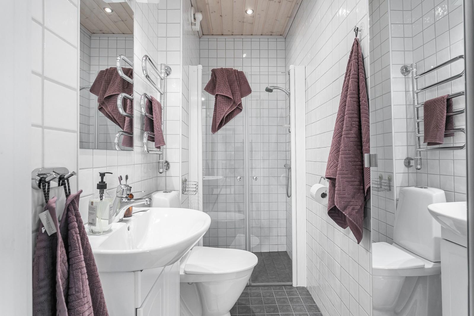 Lilla duschrummet..