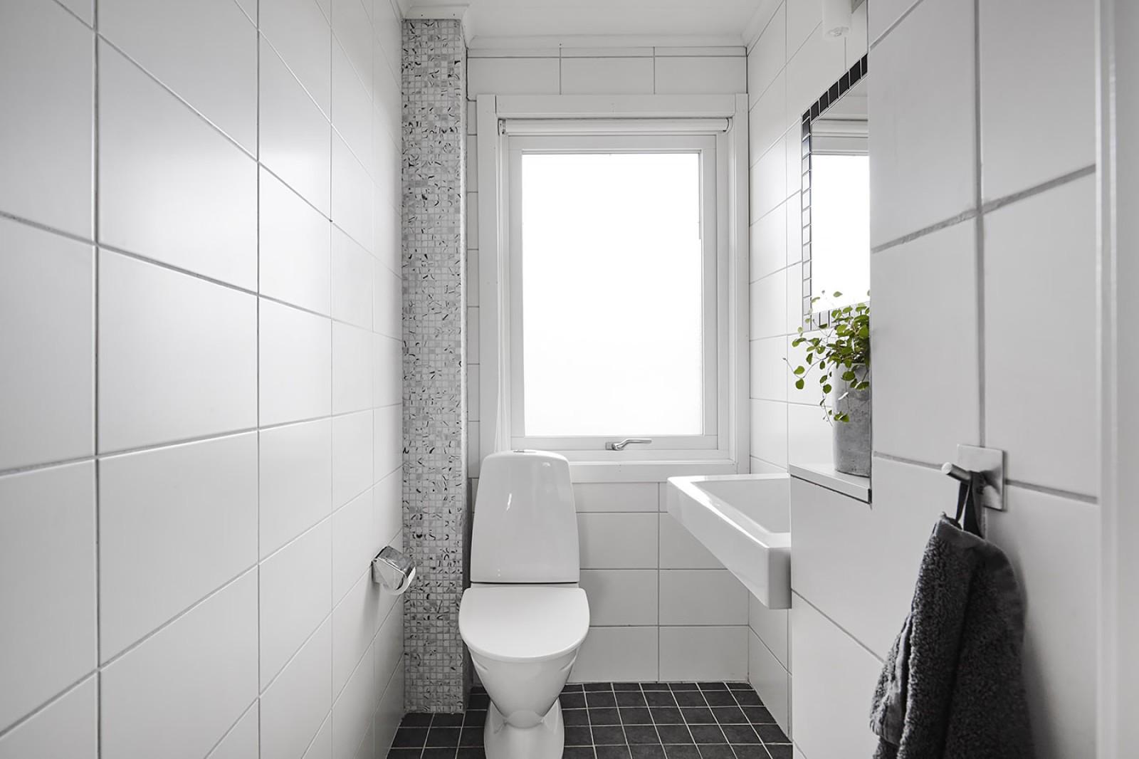 Gäst-WC..